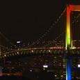 STFで虹の橋